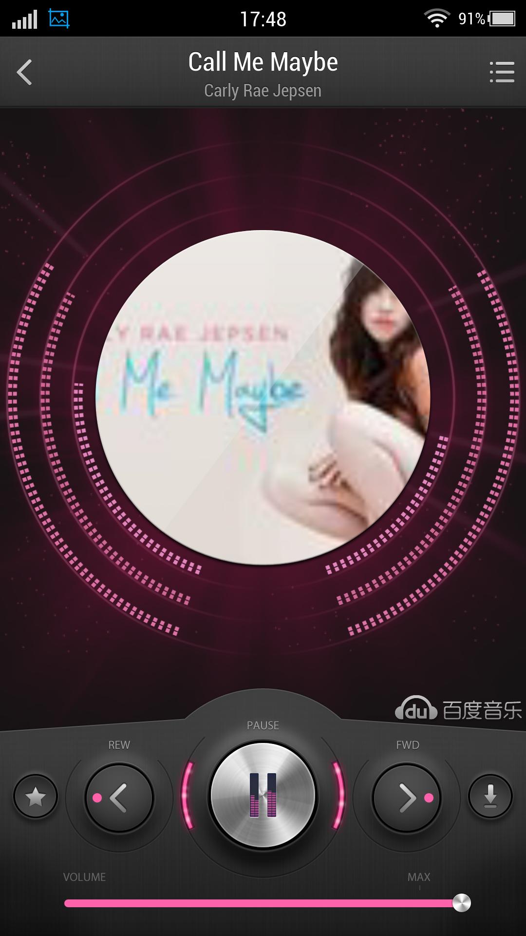 Xplay iMusic music player | Chinese Tech