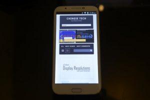 N9599 Display
