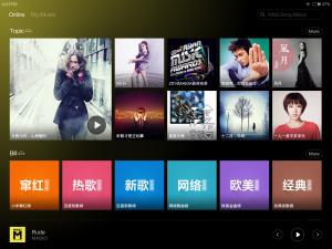 MiPad MIUI Music App